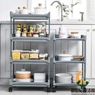 廚房置物架落地可移動多功能衛生間置物架家用多層收納架儲物【創世紀生活館】