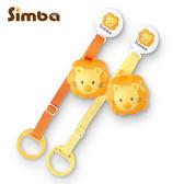 Simba小獅王辛巴 - 衛生奶嘴鍊 (1入)