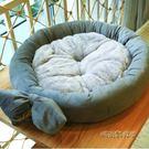狗窩小型犬中型犬泰迪圓窩貓窩寵物用品寵物窩保暖四季可拆洗「時尚彩虹屋」