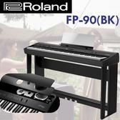 【非凡樂器】ROLAND FP-90 數位鋼琴 / 黑色 / 含原廠KSC-90琴架 / 附耳機、譜燈 / 公司貨保固