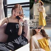 克妹Ke-Mei【AT67143】時髦精!Chic心機細肩帶荷葉美胸闊腿吊帶褲裙