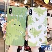 小恐龍8plus手機殼蘋果Xs Max手機殼防摔保護套軟殼【英賽德3C數碼館】