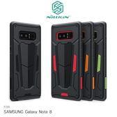 NILLKIN SAMSUNG Galaxy Note 8 悍將 II 保護套 超強防摔殼 美國軍規