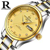 超薄防水精鋼帶石英男女手錶男士腕錶送皮帶學生女士男錶手錶 【萬聖節推薦】