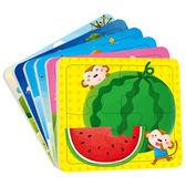 益智拼圖12張 小紅花2-3歲寶寶動手動腦玩拼圖幼兒童拼板益智玩具4/8/12片免運