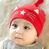 聖誕節交換禮物-嬰兒帽子春秋0-3-6-12個月滿月帽男女寶寶帽新生兒胎帽秋冬韓版