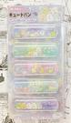 【震撼精品百貨】角落生物 Sumikko Gurashi~SAN-X 日本可愛圖案OK蹦(10枚)紫#75916