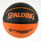 SPALDING斯伯丁~Street Rubber 雙色-橘/黑 soft (SPA73840)