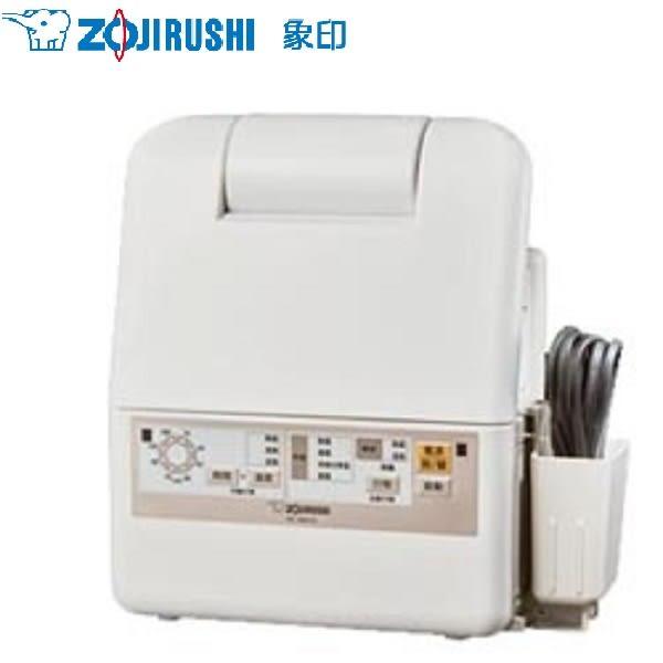 『ZOJIRUSHI』☆ 象印 智慧烘乾烘被機 RF-ABF20 *免運費*