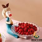 果盤擺件家用客廳茶幾創意水果盤果盆糖果零食收納盤【創世紀生活館】