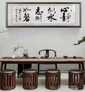 辦公室字畫掛畫客廳裝飾畫中式壁畫帶框手寫書法真跡勵志天道酬勤QM 依凡卡時尚