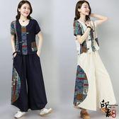 民族風套裝棉麻盤扣拼接休閒文藝短袖兩件套女裝【99狂歡購物節】
