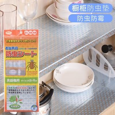 日本進口廚房吸味墊櫥柜防潮墊防油墊不自粘抽屜貼紙衣柜鞋防蟲墊GW