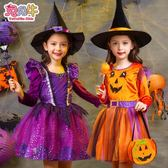 萬圣節服裝女童白雪公主裙狂歡派對女孩巫婆裙化妝舞會演出服
