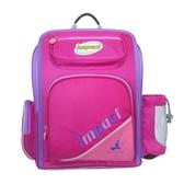 【IMPACT】標準型舒適護脊書包-小天使二代-粉/藍 IM0050BPK  IM0050BRB