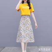 2020夏裝新款法式小眾圓領針織過膝雪紡印花長裙兩件套裝連身裙女 FX8278 【寶貝兒童裝】