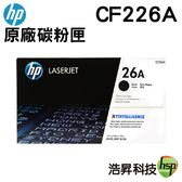 HP CF226A  黑色 原廠碳粉匣 LJPM402/M426
