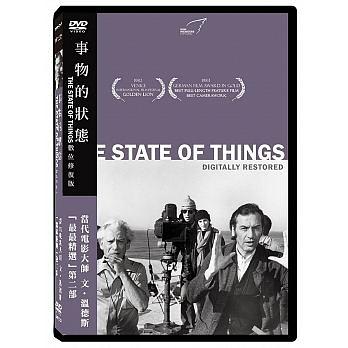 事物的狀態 DVD 數位修復版 The State of Things 免運 (購潮8)