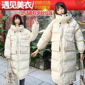 棉衣女中長款新款韓版時髦羽絨棉服ins學生過膝棉襖面包服寬b  潮流衣舍
