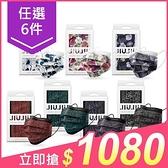 【任選6件$1080】親親JIUJIU 印花三層防護口罩(10入) 款式可選【小三美日】