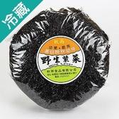 【物美價廉】圓紫菜100G/包【愛買冷藏】