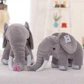 逼真大象兒童玩偶公仔創意毛絨玩具