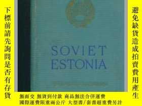 二手書博民逛書店SOVIET罕見ESTONIA【蘇維埃愛沙尼亞】1953年版、3
