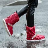 防水雨鞋 中筒時尚防雨鞋套防水防滑加厚底男女款騎車步行旅游 小宅女