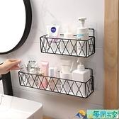 浴室衛生間置物架壁掛式廁所洗澡洗手間洗漱臺免打孔墻上收納神器【海闊天空】