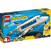 LEGO樂高 迷你兵團系列Minion Pilot in Training 75547 玩具反斗城