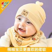 新生兒帽嬰兒帽子加厚0-3-6個月春秋冬季男女寶寶帽子胎帽套頭帽 最後一天85折