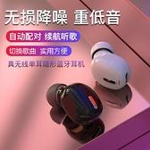 影巨人 無線入耳塞式藍牙耳機隱形不閃燈微型5.0超長待機超小通用 宜品