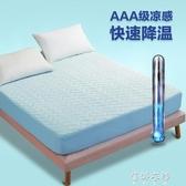 五尺床墊夏季涼感抗菌單雙人3A涼感床墊軟席防滑席夢思