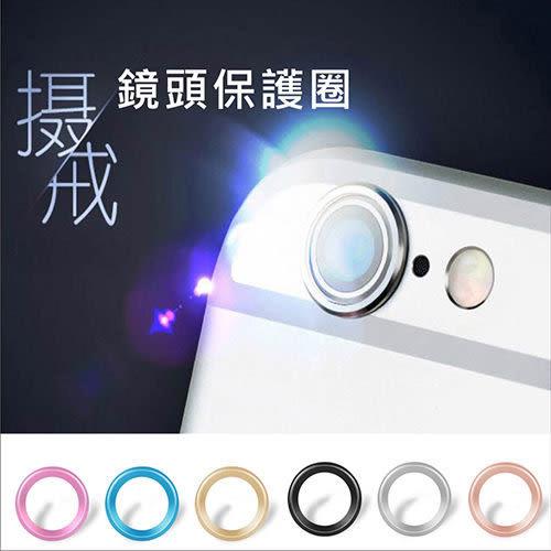 【限定只要29元】iPhone 7 plus 指紋按鍵home/鏡頭保護圈 iPhone 7 4.7吋 手機保護
