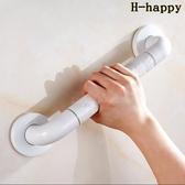 【快樂購】廁所扶手 浴室 安全扶手 無障礙 衛生間 馬桶 拉手 不銹鋼 防滑欄桿 8CM