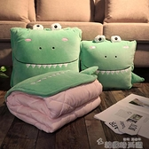 抱枕被子兩用辦公室午睡加厚毯子小枕頭汽車內車載靠枕冬季二合一 韓國時尚週 LX