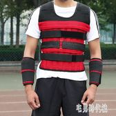 負重背心鋼板隱形可調節健身裝備跑步訓練鉛塊馬甲10公斤沙衣 DJ4641【宅男時代城】