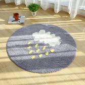 云朵雨圓形地毯臥室長毛地毯兒童爬行墊電腦椅地墊吊床圓地毯限時八九折