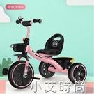 米賽特兒童三輪車腳踏車2-6歲幼童小孩車子手推車寶寶童車自行車 NMS小艾新品