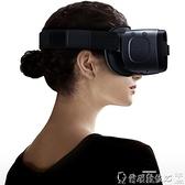 VR眼鏡 三星2018新款Gear VR5代 6虛擬現實3D眼鏡S7 爾碩LX