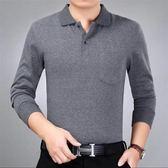 秋季中年男士條紋長袖t恤真口袋純棉翻領polo衫中老年大碼爸爸裝