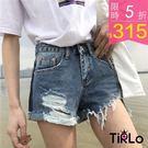 牛仔短褲-Tirlo-推薦! 超好看破損深色撞色牛仔短褲-單一/SML