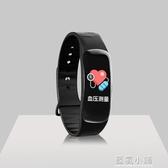 優摩 彩屏智慧手環多功能通用防水運動計步器男女情侶錶QM 藍嵐