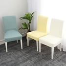 連體彈力椅子套罩家用通用萬能凳子套現代簡約酒店餐桌椅套裝布藝(4個裝) 小山好物