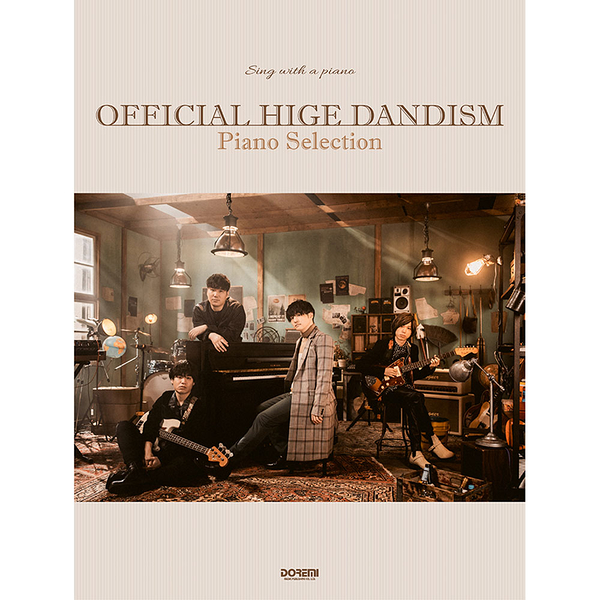 小叮噹的店 150261 鋼琴譜 Official髭男dism Pretender