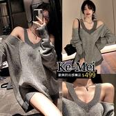 克妹Ke-Mei【ZT62410】一秒模特比例!V領性感吊頸露肩寬鬆毛衣洋裝