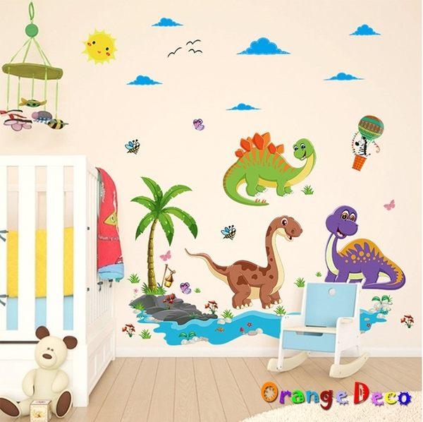 壁貼【橘果設計】恐龍世界 DIY組合壁貼 牆貼 壁紙 室內設計 裝潢 無痕壁貼 佈置