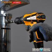 電動螺絲刀 戈麥斯充電鑽 鋰電12v 電動螺絲刀 充電式 鋰電鑽手電鑽 手槍鑽 igo城市玩家