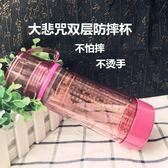 布達哈大悲咒水晶杯雙層防摔便攜耐熱玻璃杯男女學生杯圣經佛水杯 美芭