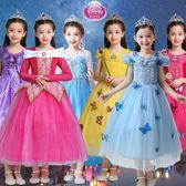 萬圣節兒童服裝幼兒園女童cosplay公主裙花仙子化妝舞會表演服飾【聖誕節超低價狂促】